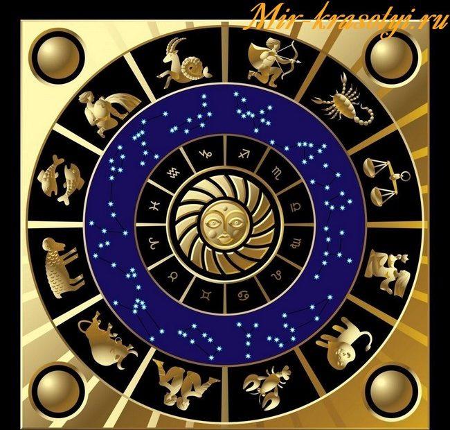 Гороскоп   следующий год для льва женщины