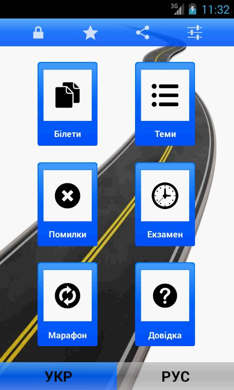 Симулятор вождения багги 2015 на андроид