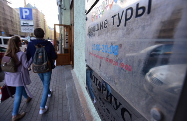 Правительство РФпопросили освободить турфирмы отналогов доконца года