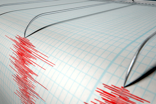 Упобережья Чили произошло землетрясение магнитудой 6,2