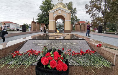 Мемориальный комплекс впамять о3тыс. погибших навойне открыли вМоршанске