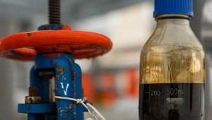 Мосбиржа вводит новую опцию поторговле нефтью