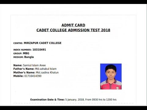 Army cadet college model test papers