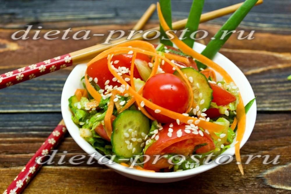 Овощные салаты для похудения: рецепты