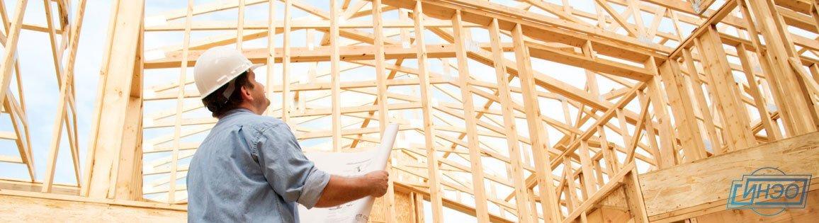 Dissertation Topics for Construction Management