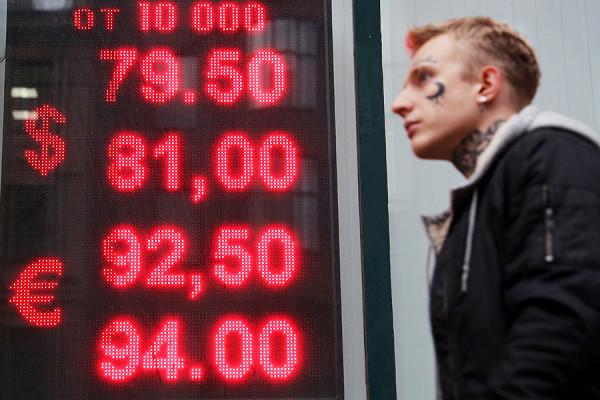 форекс курс валют онлайн евро