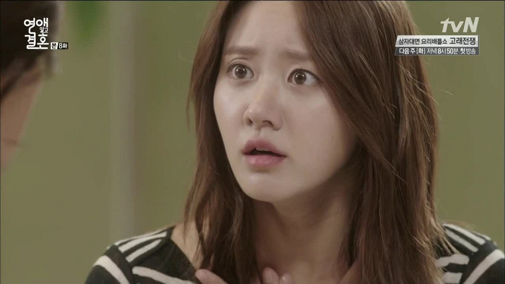 Marriage not dating korean drama ep 12