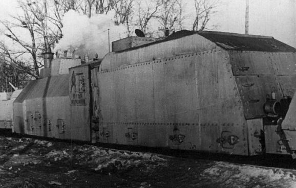 Каквоевал советский бронепоезд «Илья Муромец»