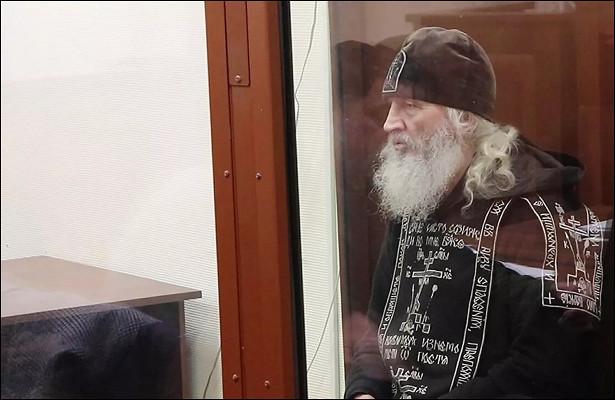 Бывший схиигумен Сергий прекратил голодовку вСИЗО