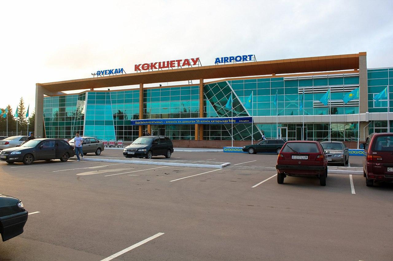 Авиабилеты из Кокшетау в Актау.