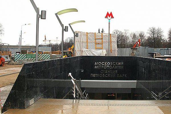 ВМоскве появится «Большая кольцевая линия»