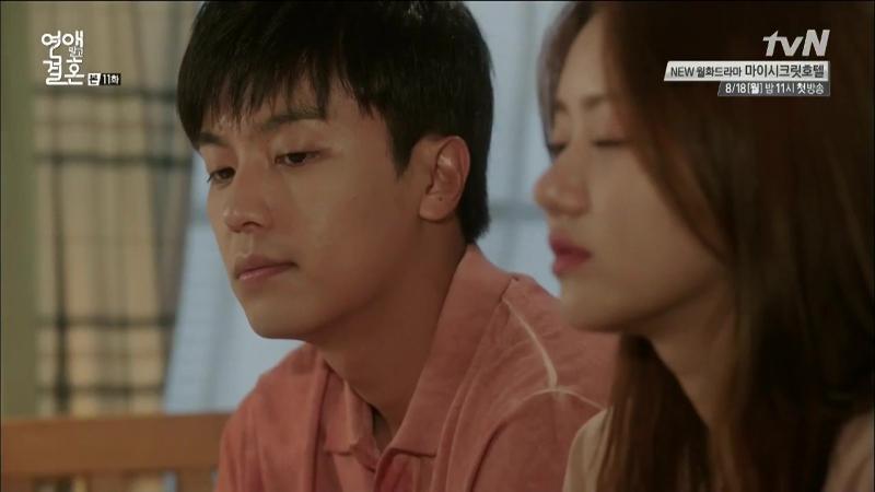 Marriage not hookup 1 bolum izle koreanturk
