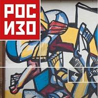 Жителям Крюково— овыставках вМоскве