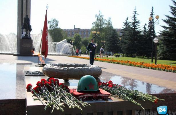 ВКалужской области стартовали ДниМосквы