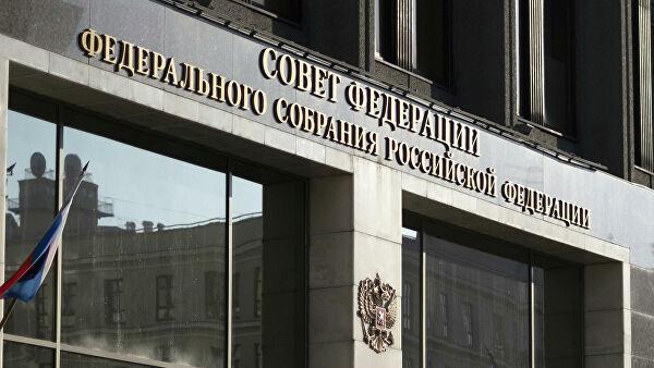 ВСФпрокомментировали заявление Путина оракетах 9М729