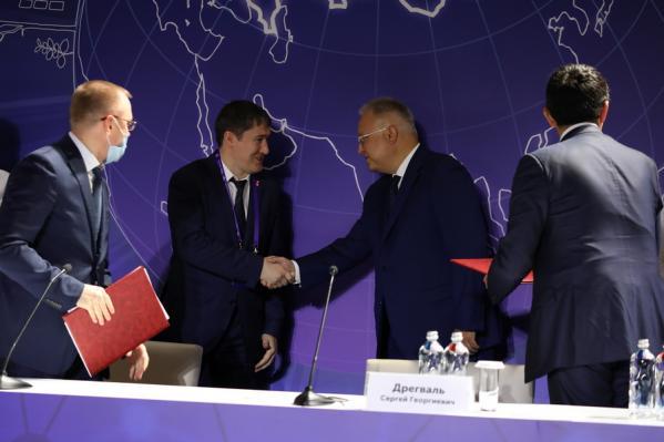 Прикамье и«Россети Урал» подписали регуляторное соглашение