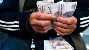 Всоцсетях насторожились из-задосрочной выплаты пенсии