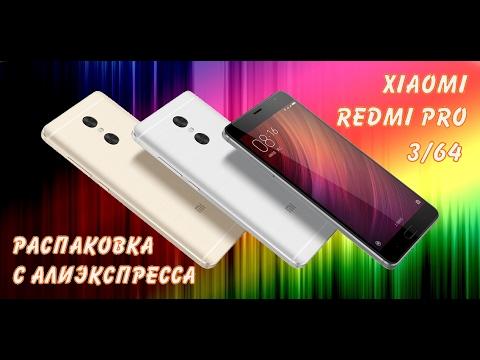 Как заказать телефон xiaomi с алиэкспресс 2017