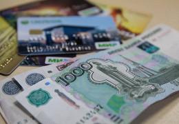 Банки пересмотрели проценты повкладам