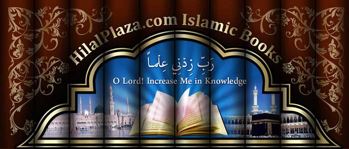 Ebook : Islami Sejarah Nabi Muhammad