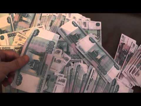 Как быстро заработать деньги нечестно