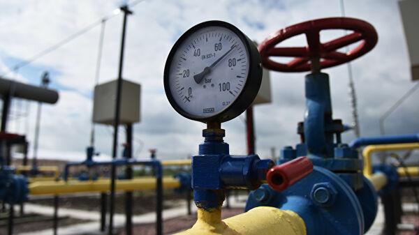 «Нафтогаз» опустил цену нагаздляукраинцев на13копеек