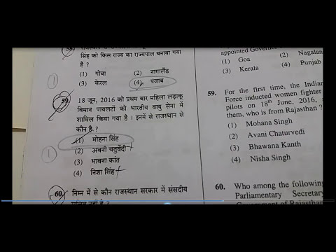Rpsc first grade english solved paper