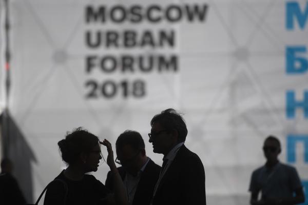 НаМосковском урбанистическом форуме отметили лучшие городские проекты