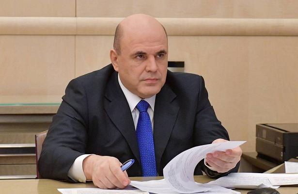 Мишустин объявил обоптимизации институтов развития