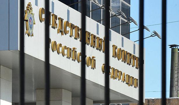 Следственный комитет иСоюз писателей подписали документ осотрудничестве