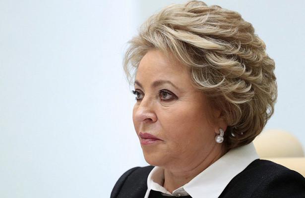 Матвиенко рассказала оперспективах продления СНВ-3