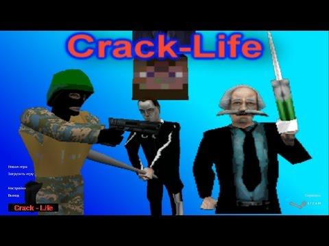 Half-Life 2 - Download