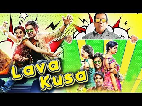 I Love New Year (2015) Full Hindi Movie Watch Online