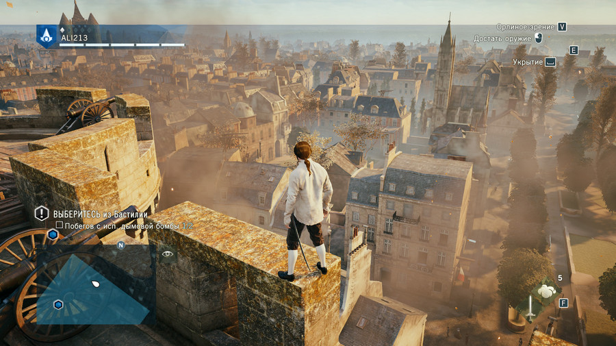 Assassin's Creed - PC Game Trainer Cheat PlayFix No
