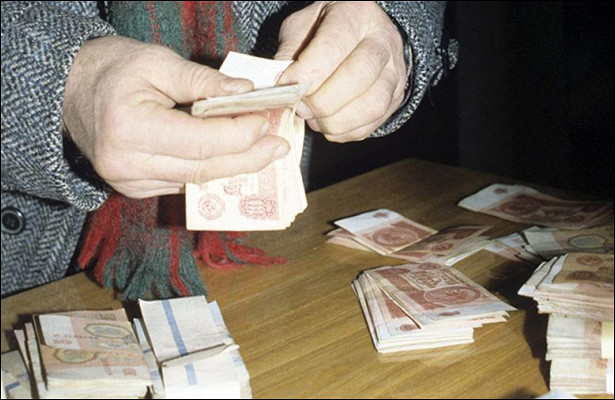 Россиянам назвали условия возврата советских вкладов