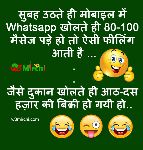 Ultimate Whatsapp Status - New Collection of Quotes