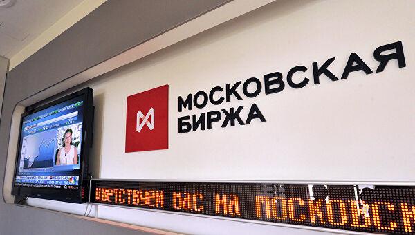 Российский рынок акций вырос поиндексу Мосбиржи