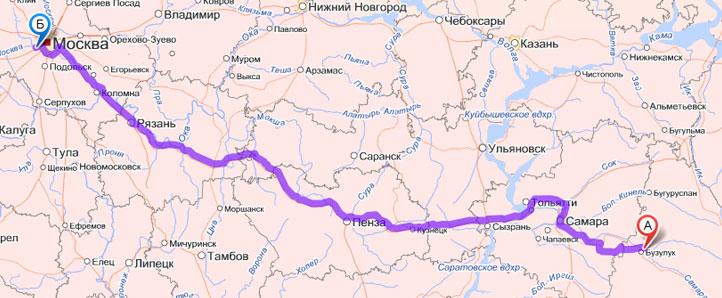 Жд билеты тольятти новосибирск