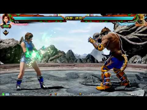 Tekken Dublado Online - HD Filmes Online Grtis