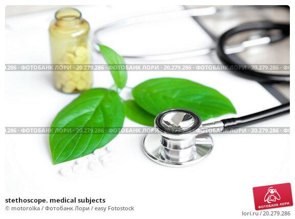 Fissure homeo medicine