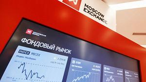 Российские фондовые торги завершились разнонаправленно