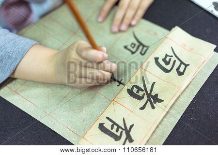 Write my japan paper