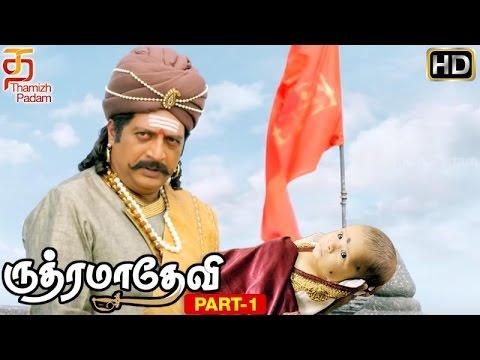 dhavu full movie online 2016 dubbed hindi dvd