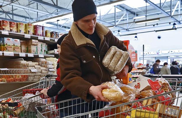 Россияне стали больше тратить денег нахлеб игречку