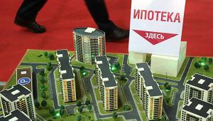 Средний размер ипотеки обновил рекорд вРФ