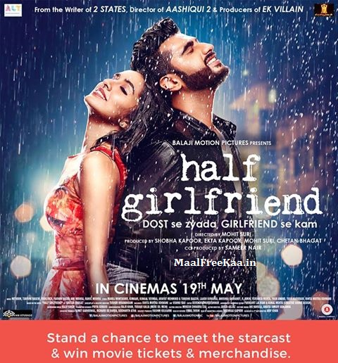 Half Girlfriend eBook: Chetan Bhagat: Amazonin