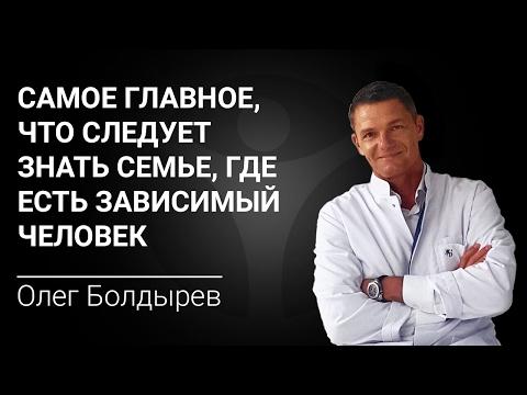 Доктор соловьев лечение алкоголизма отзывы