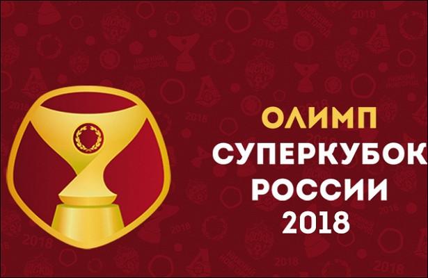 Каквыступали всезонах обладатели Суперкубка России: Часть 2