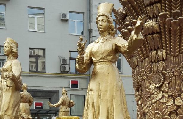 Торжества послучаю 869-летия Москвы начались повсей столице