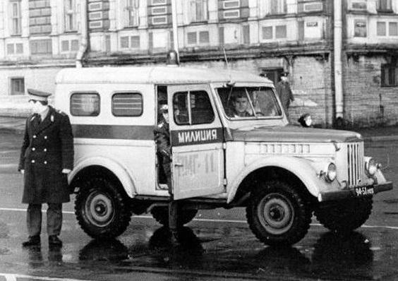 КГБпротив МВД: неизвестная война вСССР